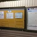 Photos: 長門本山駅1