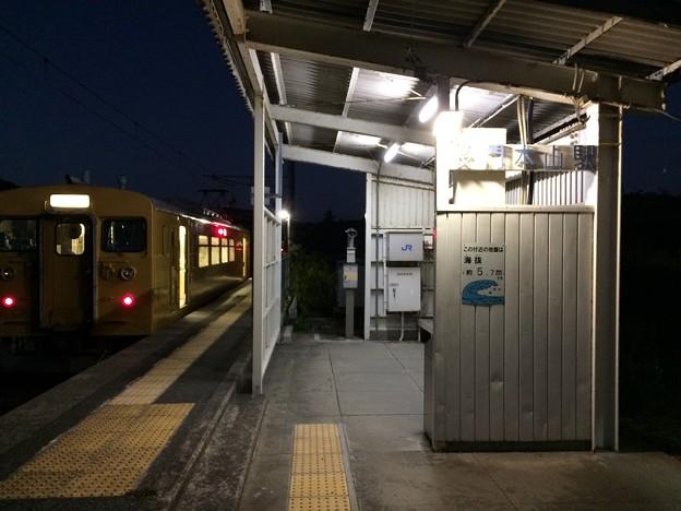 長門本山駅2