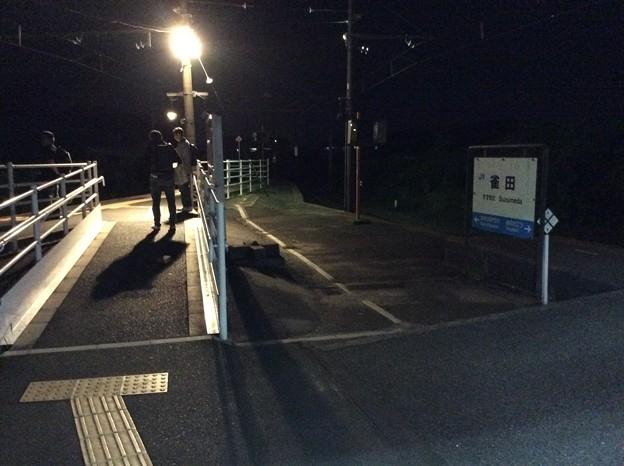 Photos: 雀田駅7