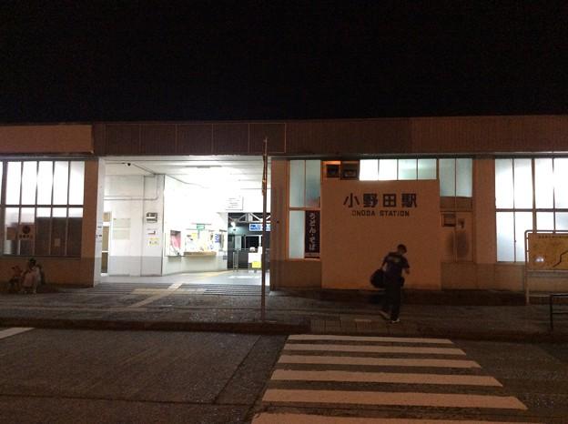 Photos: 小野田駅
