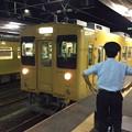 Photos: 宇部新川駅にて