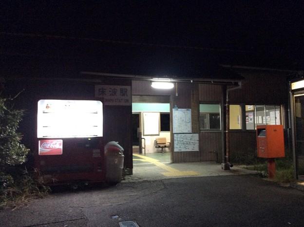 Photos: 床波駅4
