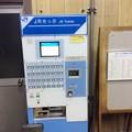 Photos: 床波駅5