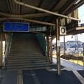 Photos: 宇部駅0番線