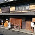 龍馬の酢屋