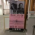 Photos: ホロコースト展