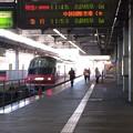 Photos: 豊橋駅 名鉄ホーム