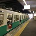 長尾行き 瓦町駅に到着