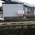 Photos: ことでんの大町駅