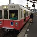 Photos: 琴電志度駅に到着
