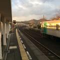 Photos: 造田駅と夕日1