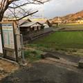 Photos: 造田駅周辺1