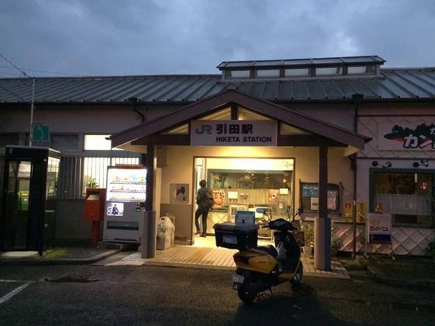 引田駅 駅舎