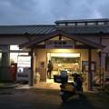 Photos: 引田駅 駅舎