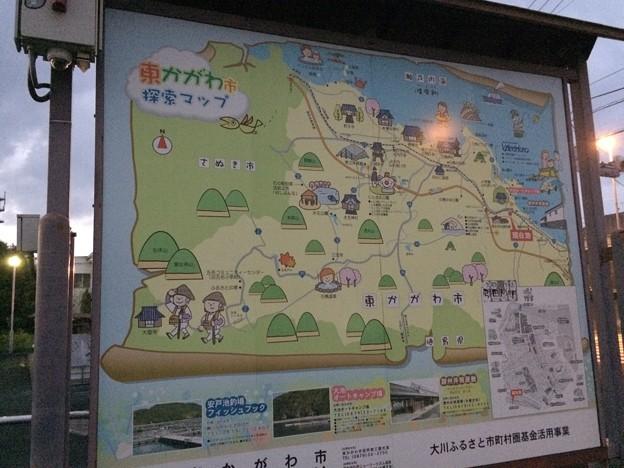 Photos: 東かがわ探索マップ