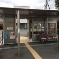Photos: 牛島駅 駅舎