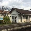 Photos: 学駅