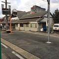 Photos: 穴吹駅