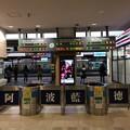 徳島駅改札口 朝