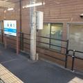 Photos: 由岐駅