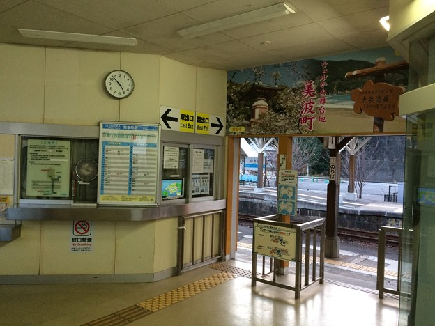 Photos: 日和佐駅 改札