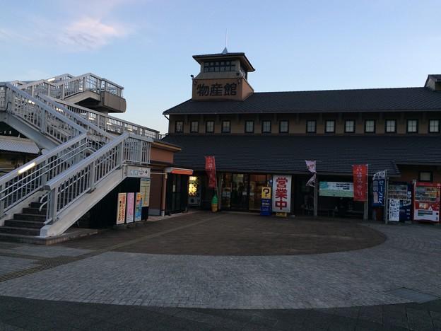 Photos: 日和佐駅前 物産館