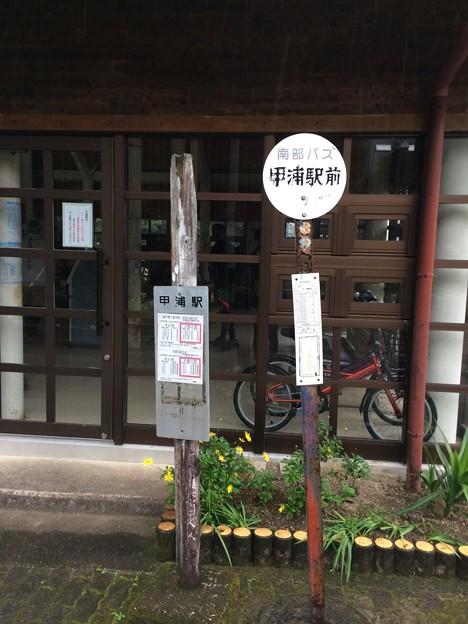 甲浦駅6 ~バス停~