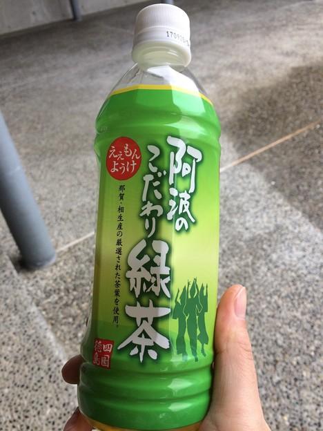 阿波のこだわり緑茶