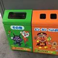 高知駅のゴミ箱はアンパンマンデザイン