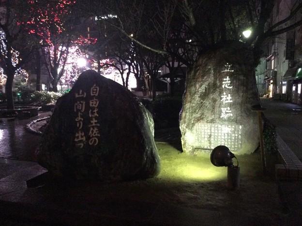 Photos: 立志社跡