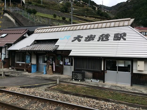 大歩危駅6