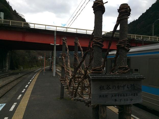 大歩危駅7 ~かずら橋モニュメント~