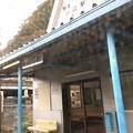 阿波川口駅