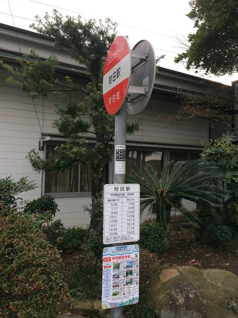 讃岐財田駅7