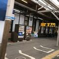 Photos: 琴平駅 到着
