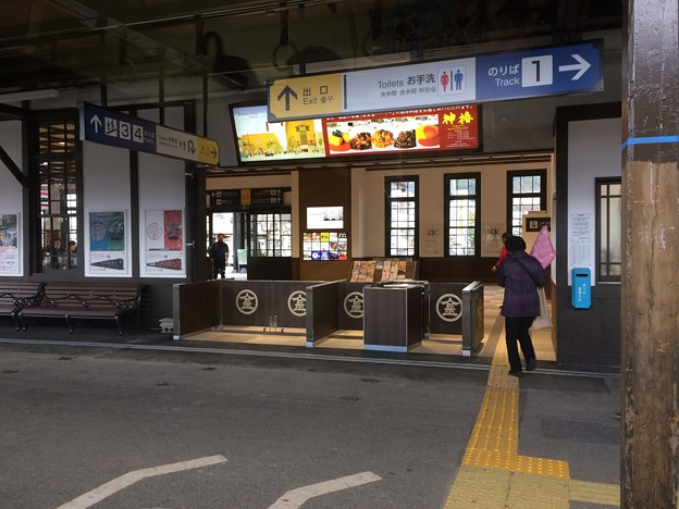 琴平駅改札