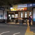 Photos: 琴平駅改札