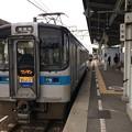 Photos: 多度津駅4
