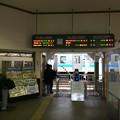 Photos: 多度津駅8 ~改札~