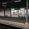 Photos: 丸亀駅