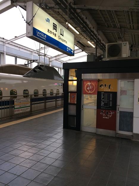 岡山発ひかり号