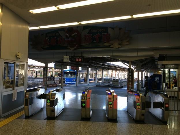 小田原駅伊豆箱根鉄道大雄山線 改札