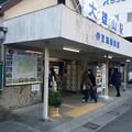 大雄山駅 入口