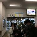 大雄山駅 改札