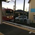 和田河原駅