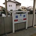 Photos: 塚原駅2