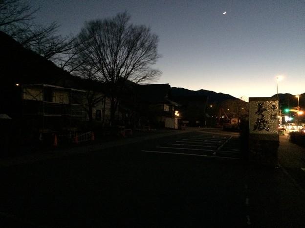 箱根駅伝 往路小田原中継所