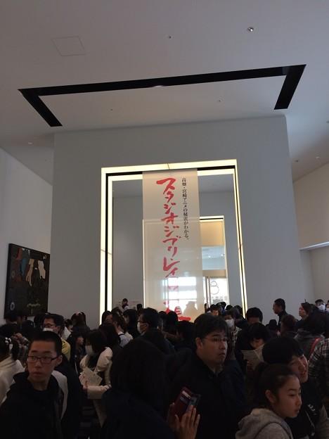 静岡市美術館 スタジオジブリの展覧会