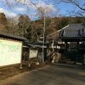 Photos: 玉沢妙法華寺