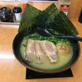 Photos: 三島 ラーメンこがね